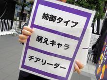 【週間ランキング】2015年9月第3週のアキバ総研ホビー系人気記事トップ5