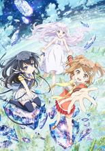 オリジナルアニメ映画「ガラスの花と壊す世界」、茅野愛衣の出演が決定! 東京国際映画祭での上映も