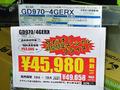 アキバ特価情報(2015年9月29日~10月4日)