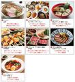 【週間ランキング】2015年10月第1週のアキバ総研ホビー系人気記事トップ5