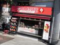 アイス屋「コールドストーン アイスキャンディ」、秋葉原にオープン