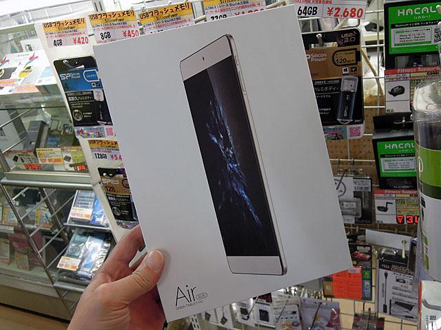 ハイスペックなデュアルOSタブレット「V919 Air」がONDAから!
