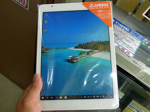Win10/Android 5.0搭載タブレット「X98 Air 3G DualOS (Win10)」が登場!