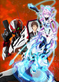 オリジナルTVアニメ「アクティヴレイド -機動強襲室第八係-」、2016年1月にスタート! 谷口悟朗、佐伯俊、西田亜沙子らが参加