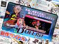 「セブンスドラゴンIII code:VFD」など今週発売の注目ゲーム!