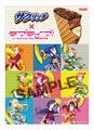 ラブライブ!、「ザクリッチ」とのコラボ第2弾が10月26日にスタート! オリジナルグッズが当たるコラボパッケージ全10種を販売