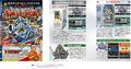 ナイトガンダム、カードダス「伝説の巨人」が11月27日に復活! 限定カードや直筆サインカードの引き換えコードを一定確率で封入