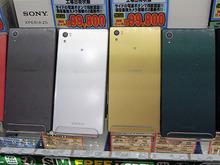 Sony Mobileの新フラグシップスマホ「Xperia Z5」の海外モデルが登場!