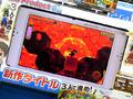 「ゼルダの伝説 トライフォース3銃士」など今週発売の注目ゲーム!