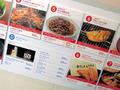 アキバ高架下「B-1グランプリ食堂」、新メニュー8品+ごはん単品を加えて第2章にリニューアル! 内覧会レポート
