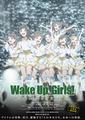 Wake Up, Girls!続・劇場版、後編には新キャラ・高科里佳(CV:上田麗奈)が登場! I-1club派生ユニット「ネクストストーム」も