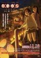 たまゆら完結編「卒業写真」、呉線80周年記念でJR西日本とコラボ! 竹原駅に80体の手作りミニももねこ様