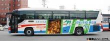 たまゆら完結編「卒業写真」、新ラッピングバス運行決定! 車内案内もコラボ仕様に