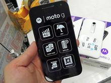 防水仕様のエントリー向けスマホ「Moto G(3rd Gen.)」がMotorolaから!