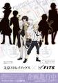 文豪イケメン化アニメ「文豪ストレイドッグス」、PV第1弾を公開! フレグランス「FITS」とのコラボも決定