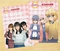 TVアニメ「JKめし!」、キャラクターモデルのコラボメガネを発売! クリアファイル&缶バッジのプレゼントも