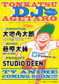 TVアニメ「とんかつDJアゲ太郎」、メインスタッフを発表! 監督は「ギャグマンガ日和」の大地丙太郎
