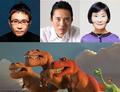 ディズニー/ピクサー最新作「アーロと少年」、日本語版吹き替えキャストの一部が解禁に! 安田成美や松重豊