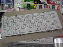 コンパクトな折りたたみ式Bluetoothキーボードにホワイトモデルが登場!