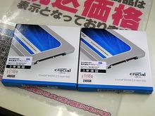 安価なCrucial製2.5インチSSD「BX200」シリーズが登場!