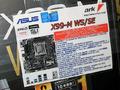 X99チップセット搭載のゲーム向けmicroATXマザー「X99-M WS/SE」がASUSから!