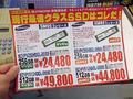 容量512GBのAHCI版M.2 SSD「MZHPV512HDGL-00000」がSAMSUNGから!