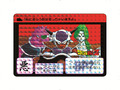ドラゴンボール、カードダス復刻版VOL.1を12月26日に発売! 来春には18年ぶりとなる新弾(第31弾・第32弾)も
