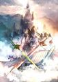 日中共同企画TVアニメ「霊剣山 星屑たちの宴」、2016年1月スタート! 原作は中国のオンライン小説/マンガ「從前有座霊剣山」