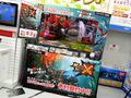 「モンスターハンタークロス」、「クリミナルガールズ2」など今週発売の注目ゲーム!