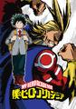 TVアニメ「僕のヒーローアカデミア」、爆豪勝己役に岡本信彦! 戦闘センス抜群の自信家
