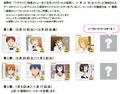 TVアニメ「WORKING!!!」、ファミレス「ロイヤルホスト」とコラボ! 12月15日から秋葉原店でコラボメニューを提供