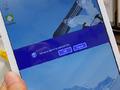 2015年11月30日から12月6日までに秋葉原で発見したスマートフォン/タブレット