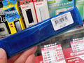 容量16GBの格安DDR4メモリ「M378A2K43BB1-CPB」がSAMSUNGから! 実売1.5万円