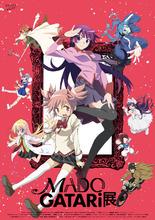 「魔法少女まどか☆マギカ」 、新作の礎となるコンセプトムービーを公開! アニメスタジオ「シャフト」の40周年記念展にて