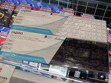 世界初の5GHz帯ワイヤレスキーボード「rapoo E9100」がユニークから!