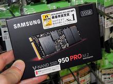 リード2GB/sec超のNVMe SSD「SSD 950 PRO」に512GBモデルが登場!