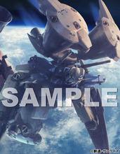 「機動戦士ガンダム0083」、BD-BOXの描き下ろしイラストを公開! カトキハジメや川元利浩が担当