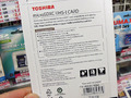 容量128GBの東芝製microSDカード「THN-M301R1280A4」が登場!