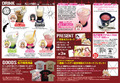 「緋弾のアリアAA」カフェ、秋葉原で12月18日から! 第9話カレー、あかり志乃リーフパイ、麒麟ケーキなど