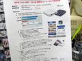 5GHz対応のワイヤレスSDカードリーダー「REX-WIFISD2」がラトックシステムから!