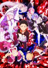 TVアニメ「Re:ゼロから始める異世界生活」、2016年4月スタート! スタッフやキャストも発表