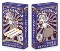 駄菓子アニメ「だがしかし」、コミケ89で駄菓子を無料配布! ココアシガレットとコラボの「だがしかしガレット」