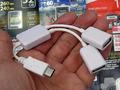 USB Type-Cコネクタ搭載のOTGケーブル「RC-OTG2TC」がルートアールから!