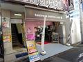 「三月兎2号店」跡地はビジネス利用者向けのカフェに! 「ビジネスステーションカフェ 秋葉原店」