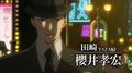 帝国陸軍スパイミステリーアニメ「ジョーカー・ゲーム」、PV第2弾を公開! 帝国陸軍スパイ養成部門「D機関」の各キャラを紹介
