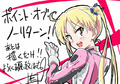 女子高バイク青春アニメ「ばくおん!!」、スタッフとPVを公開! キャラデザ・サブキャラデザ・美術監督はスズキ乗り