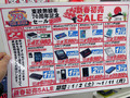 【週間ランキング】2016年1月第1週のアキバ総研PC系人気記事トップ5