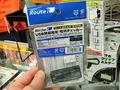 QC2.0対応のUSB電源チェッカーの新モデル「RT-USBVATM2QC」がルートアールから!