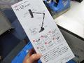 吸盤固定タイプのスマホ/タブレットスタンド「SMART ARM STAND」がアユートから!