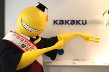 TVアニメ「暗殺教室」より、殺せんせーが編集部来襲!? 1月7日26:20~第2期放送スタート!